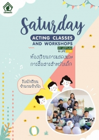 """Saturday Acting Classes and Workshops"""