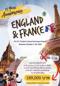 The 27th Student Cultural Exchange Program